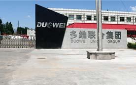 北京多维联合集团