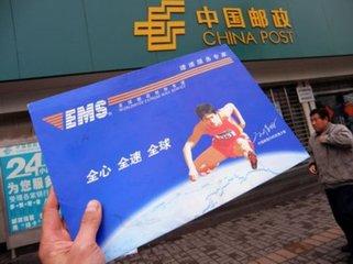 河北省邮政公司:因为诚实守信,所以连续选择鑫华新