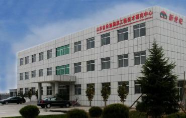 寿光市新世纪种苗有限公司