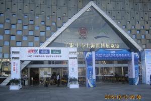 公司领导赴上海参加第十三届国际锅炉、辅机及工艺设备展览会和中国电器工业协会工业锅炉分会六届二次会员大会
