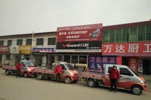 """""""环保行 蓝天梦""""鑫华新在行动"""