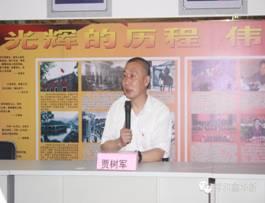 河北鑫华新环保科技有限公司党支部健全完善启动大会胜利召开