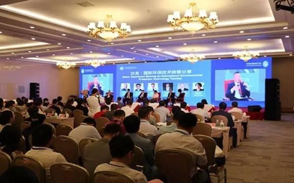 京津冀区域散煤治理规划与技术对接论坛在京召开