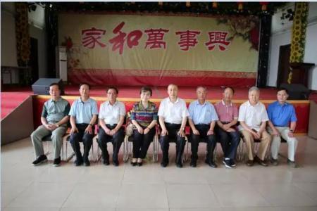 中华炎黄文化研究会文明传承联合会各位领导莅临鑫华新
