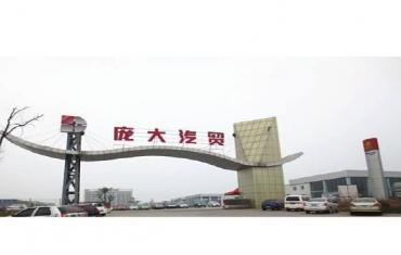 清苑庞大汽车城热水供暖项目