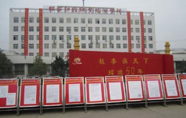 陕西财经职业技术学院热水供应项目