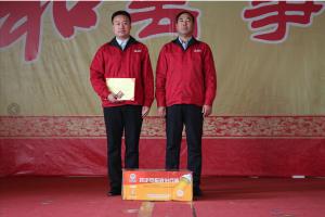【要闻】九月份鑫华新榜样与精细化颁奖在多功能厅隆重举行