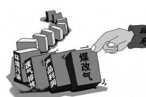 """""""煤改气""""后郑州今冬天然气保供形势严峻,供气部门呼吁节约"""