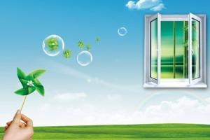 国家发改委要求积极处理清洁取暖落后等问题