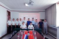 中商昆仑国际投资与鑫华新环保科技签署战略合作协议