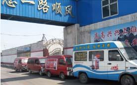 河南新密隆祥煤业