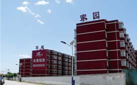 北京华城家园社区