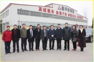 中国科学院及河北省电力公司来我公司参观指导