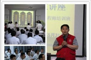鑫华新传统文化培训中心《第三十期经销商培训》