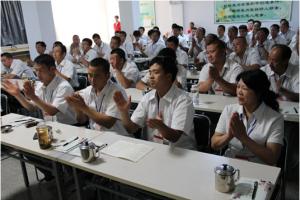 2013年度鑫华新全智动销售工程师第一、二期 培训班圆满结束