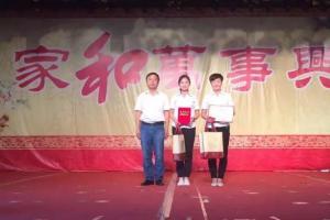 四月份鑫华新榜样和精细化工作颁奖仪式在多功能厅隆重进行