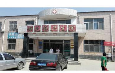 藁城卫生院系统煤改气项目