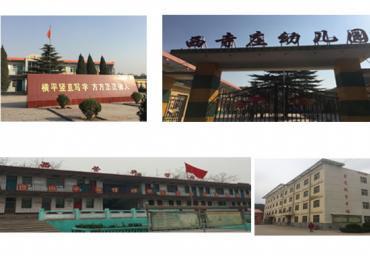 武安市教育局煤改生物质项目