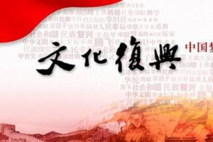 习近平提出,坚定文化自信,推动社会主义文化繁荣兴盛