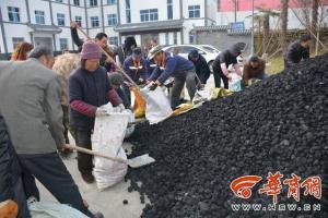 暖冬!陕西太白县向贫困群众发放清洁煤