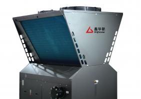 鑫华新 商用超低温空气源热泵