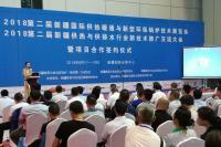 助力  鑫华新受邀参加2018新疆国际供热暖通展纪实