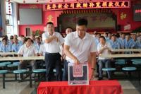 【祥和鑫华新】鑫华新公司于多功能厅举行了爱心捐款活动